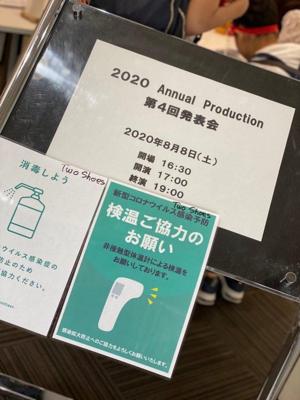 第4回発表会 (楽屋スナップ byスタッフ) Annual Production 2020 (Back Room Shots by Staffs)